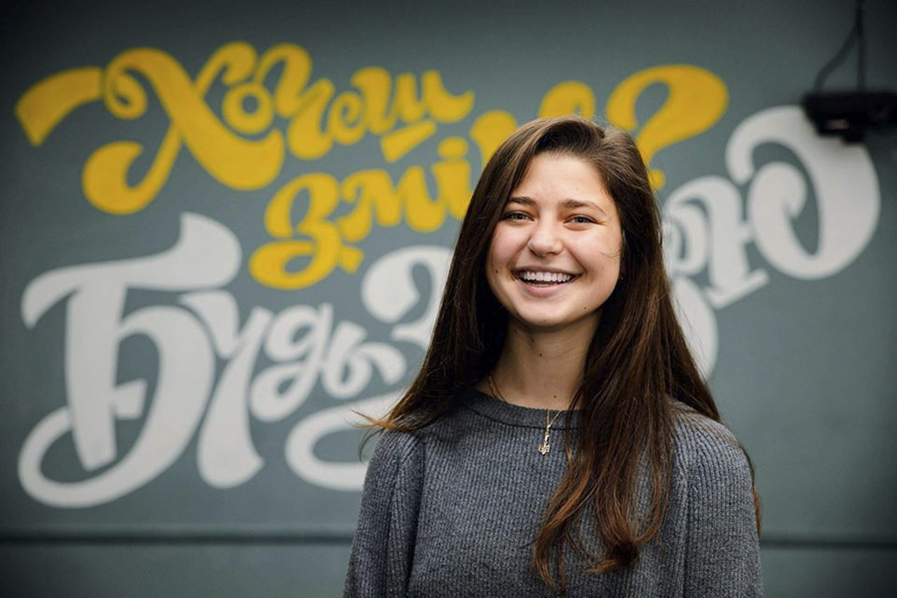 Teya Lucyshyn â19 serves as a Peace Corps volunteer in the Ukraine, where she works at a youth center.