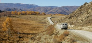 A road in the Altai.