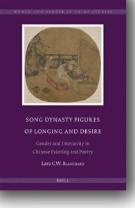 """Song Dynasty Figures of Longing and Desire"" is available for purchase here."